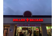 Illuminated Building Sign / Channel Letters for Dollar Bazar in Greenwood IN