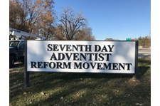 Routed Monument Sign for Seventh Day Adventist Reform Movement in Indianapolis, IN